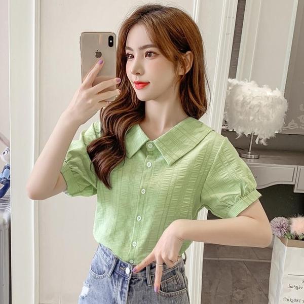 娃娃領上衣 2021夏季新款韓版百搭甜美仙氣洋氣上衣顯瘦短袖襯衫上衣女潮 韓國時尚週 免運