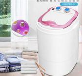 Chigo/志高 家用單桶筒半全自動寶嬰兒童小型迷你洗衣機脫水甩幹 MKS免運