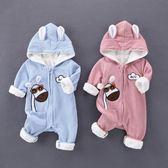 嬰兒衣服春秋裝新生兒連體衣秋季新款寶寶外出抱衣0-3-6-12個月1401