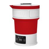 折疊水壺 電熱便攜式保溫一體旅行宿舍小型迷你家用燒水壺 快速出貨