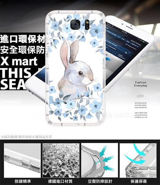 ♥ 俏魔女美人館 ♥Samsung Galaxy S7 Edge {小灰兔*防摔空壓軟殼} 手機殼 手機套 保護殼