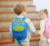 女童背包 兒童書包幼兒園女童1-3-4-5歲男寶寶可愛女孩卡通雙肩