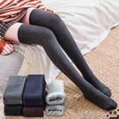 長襪子過膝襪女韓版長筒襪秋冬季加絨保暖【左岸男裝】