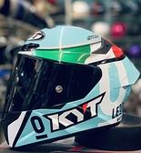 KYT安全帽,TTC,專用鏡片