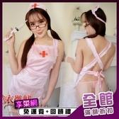 角色扮演 Cosplay 女衣《YIRAN MEI》誘惑寶貝!柔緞三件式護士服【500026】