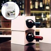 年終大促 日本創意紅酒架現代簡約葡萄酒置物架客廳酒柜酒架酒瓶擺件2個裝 春生雜貨