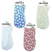 拉孚兒naforye 美型哺乳巾(4色可選) 570元