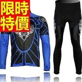 男單車服 長袖套裝-透氣排汗吸濕必備簡約自行車衣車褲56y59[時尚巴黎]