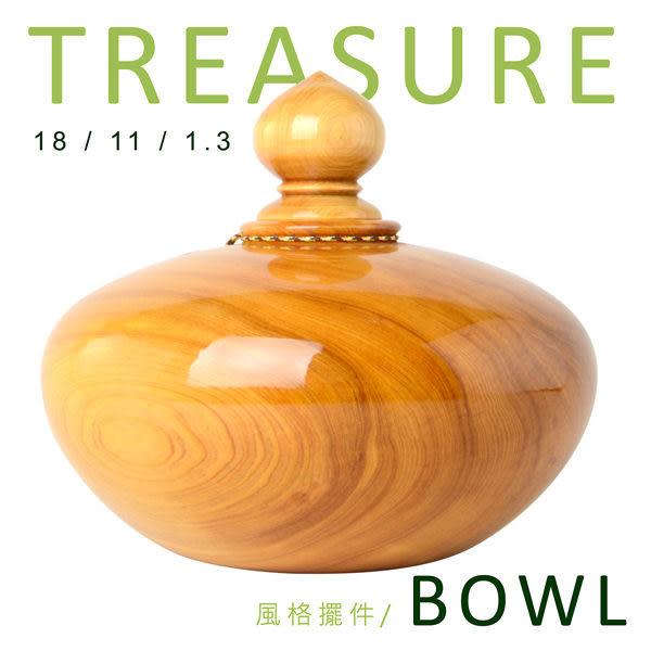台灣檜木聚寶盆 33/19/7.4|聚寶瓶|聚財盆|現代中式|家居裝飾|藝術藝品|擺飾擺件|居家納福|事業招財