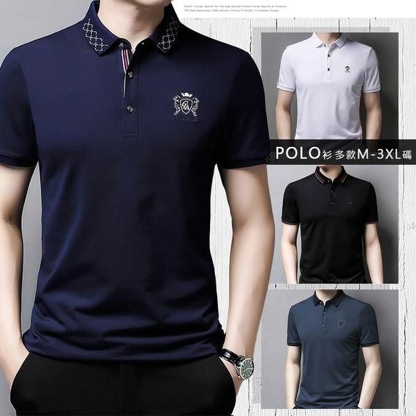 ※現貨 售完不補 皇家時尚刺繡短袖POLO衫 紳士透氣速乾網眼T恤-4款 4色 M~3XL碼【C32064】