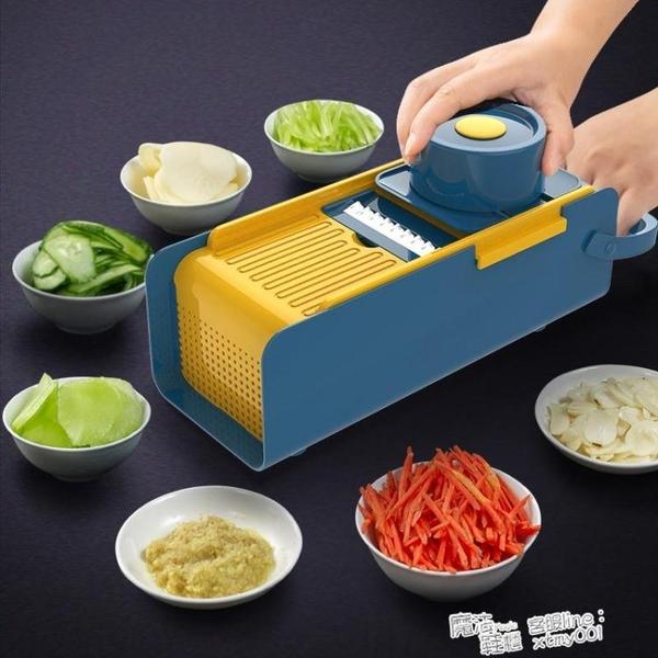 多功能切菜器家用馬鈴薯絲切絲器做菜削刨絲擦子切片機廚房用品神器 夏季新品