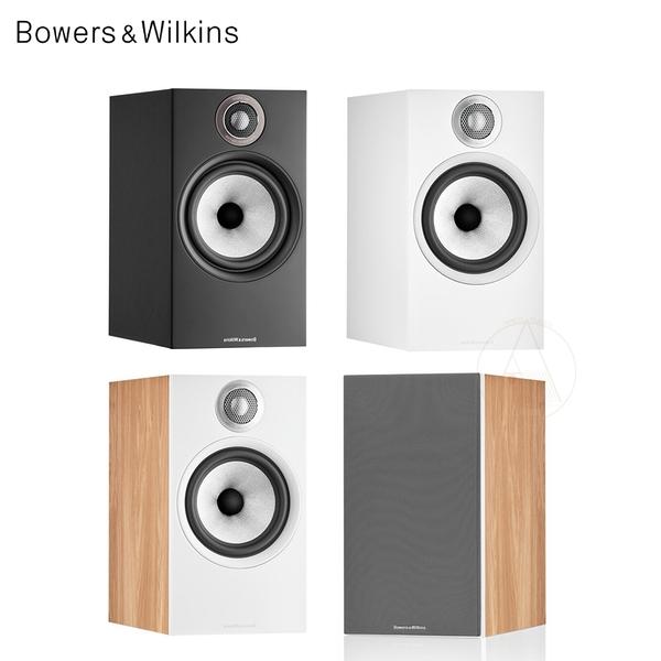 Bowers & Wilkins 英國 B&W 606 S2 Anniversary Edition 書架式喇叭 週年紀念版