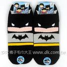 正義聯盟 蝙蝠俠成人直板襪 DC-S111A ~DK襪子毛巾大王