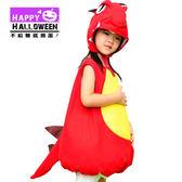【派對造型服/道具】萬聖節裝扮-紅色恐龍裝 JD-2293
