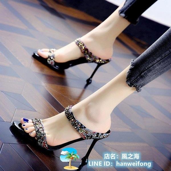 高跟鞋 拖鞋女性感水鉆一字半拖時尚百搭露趾細跟高跟涼鞋夏季 風之海
