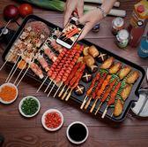 電烤盤明爵燒烤爐家用電烤爐無煙烤肉機韓式多功能室內電烤盤鐵板烤肉鍋  220V  汪喵百貨