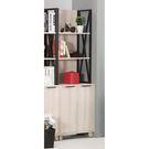 【森可家居】塔利斯2尺書櫥(單只) 8CM878-3 書櫃 書架 木紋質感 復古工業風 設計