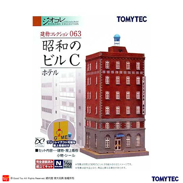 【Good Toy】TOMYTEC 225744 建物系列 063 昭和年代建築C 旅館大樓