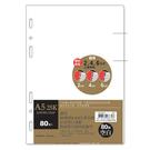 A5/25K 6孔活頁紙(空白)/80張【愛買】