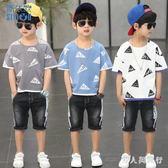 男童套裝 夏季新款短袖中大童兩件式韓版牛仔洋氣潮衣 DR17310【男人與流行】