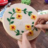 刺繡diy古風孕期布藝材料包套件立體繡制作初學植物蘇繡絲帶繡  瑪奇哈朵