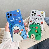 蘋果 iPhone11 Pro Max XR XS MAX iX i8+ i7+ 鱷魚鯊魚 手機殼 全包邊 保護殼 保護套