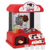迷你小型兒童夾公仔機女孩家用抓娃娃機糖果游戲機玩具  igo『極客玩家』