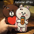iPhone6S  愛心熊 胡蘿蔔兔 i...