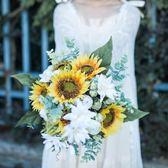 新年鉅惠 森林系小清新向日葵新娘手捧花唯美戶外婚禮婚紗攝影旅拍手捧花束