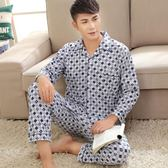 中年男士睡衣春秋季長袖純棉加大碼中青年男式開衫家居服休閒套裝