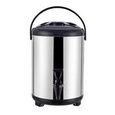 奶茶桶 加熱14L12L電開水桶商用燒水18L咖啡桶茶水桶保溫