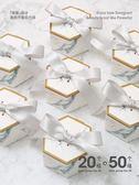 喜糖盒創意結婚浪漫理石紙盒喜糖禮盒