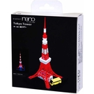 Paper Nano 3D Puzzle 立體紙模型 Toyko Tower 東京鐵塔 PN-108