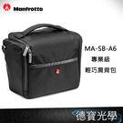 Manfrotto 曼富圖 MA-SB-A6 專業級輕巧肩背包  正成公司貨 刷卡分期零利率 德寶光學