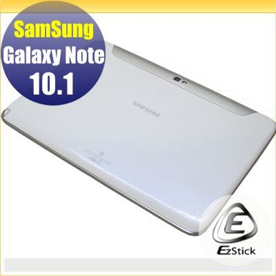 EZstick 透氣機身保護膜 - SAMSUNG Galaxy NOTE 10.1 N8000 . N8010 專用