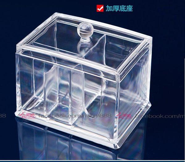 衣美姬♥日風優雅透明收納盒 首飾盒藥品盒 彩裝透明盒 化妝品桌面收納盒 指甲油塑膠盒