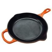 Le Creuset 平底煎鍋 鑄鐵煎鍋 煎盤 平底鍋 23cm 火焰橘 法國製