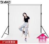 可伸縮背景架 3X3米拍照背景布支架攝影棚燈人像服裝影樓直播器材 新年特惠