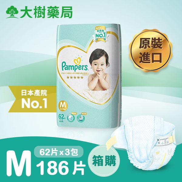 日本幫寶適 增量版紙尿褲