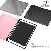 摩比小兔~【DUX DUCIS】Apple iPad(2017/2018) DOMO 筆槽防摔皮套 掀蓋 三折