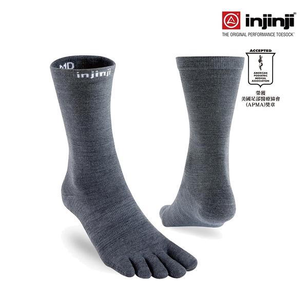 [好也戶外] injinji LINER羊毛中筒內襪 五趾襪 石磨色 NO.INAB0NAA2794