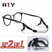 黑五好物節 成人兒童眼鏡防滑繩防滑套耳托掛繩固定帶運動籃球眼鏡眼睛可調節 東京衣櫃