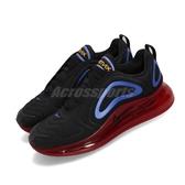 Nike Air Max 720 黑 藍 慢跑鞋 全氣墊 增高 避震 男鞋 運動鞋【PUMP306】 AO2924-014
