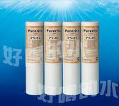 ~好喝的水~Purerite KEMFLO 1 微米10   PP 纖維濾心微米棉質NSF