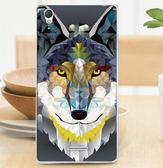♥ 俏魔女美人館 ♥ SONY Xperia T3 / D5103 {軟殼*狼} 手機殼 手機套 保護殼 保護套