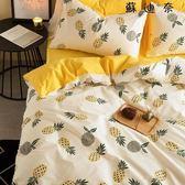 床包/被套 全棉床上用品四件套純棉床單 SDN-3742