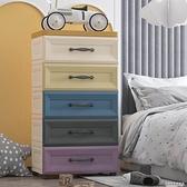 38/42/45cm夾縫收納櫃子抽屜式廚房窄縫隙浴室衛生間置物架儲物箱 NMS名購新品