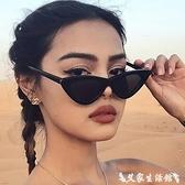女士圓臉韓版網紅墨鏡女明星款眼鏡新款優雅歐美個性太陽鏡 艾家