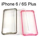 四角強化空壓殼 iPhone 6 Plus / 6S Plus (5.5吋)