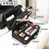 化妝箱 大容量化妝包女便攜旅行化妝品收納包2020新款超火專業師手提箱盒